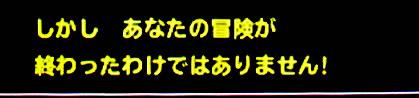 blog20120612t.jpg
