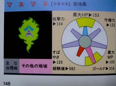 blog20120613b.jpg