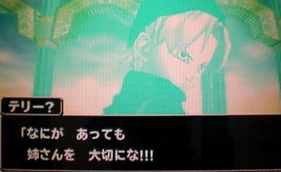 blog20120613h.jpg