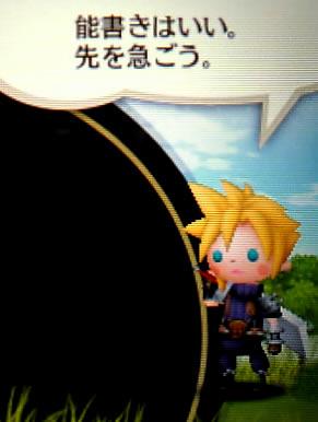 blog20120621j.jpg