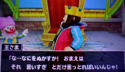 blog20120624g.jpg