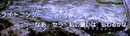 blog20120625g.jpg