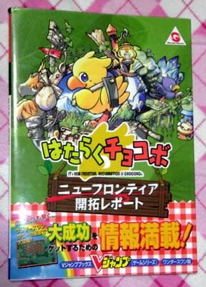 blog20120627i.jpg