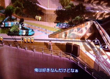 blog20120627q.jpg