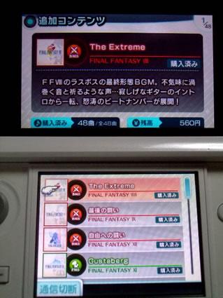 blog20120701i.jpg