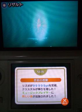 blog20120701l.jpg