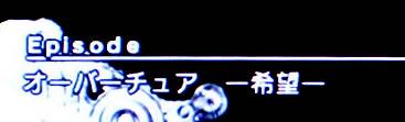 blog20120701o.jpg