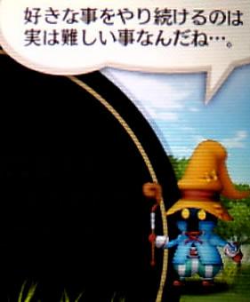blog20120701s.jpg