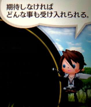 blog20120701t.jpg