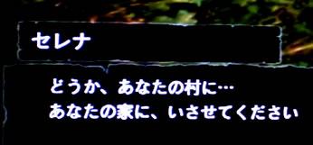 blog20120702a.jpg