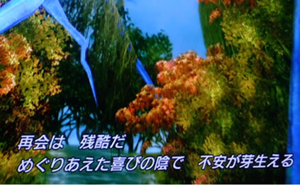 blog20120704c.jpg