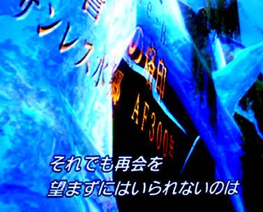 blog20120704d.jpg