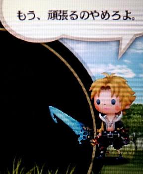 blog20120706h.jpg