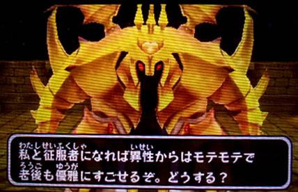 blog20120706n.jpg