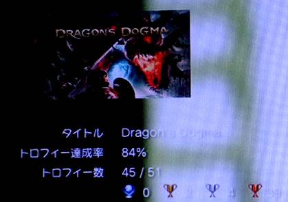 blog20120712s.jpg