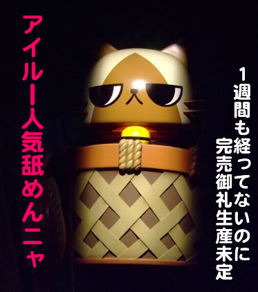 blog20120725q.jpg