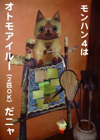 blog20120725r.jpg