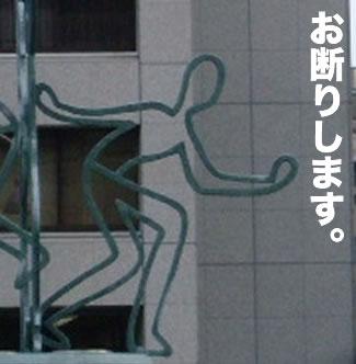 blog20120725t.jpg