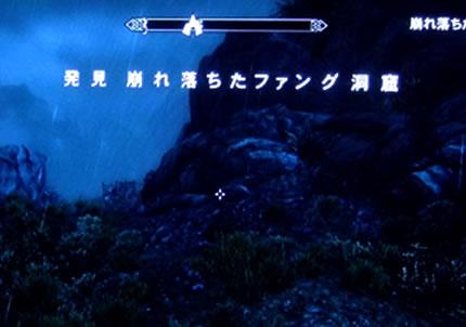 blog20120725u.jpg