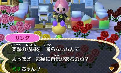 blog201207d.jpg
