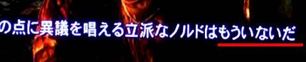 blog20120803c.jpg