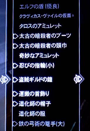 blog20120803g.jpg