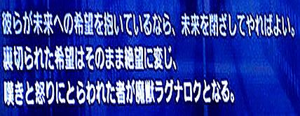 blog20120804a.jpg