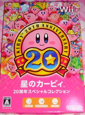 blog20120808c.jpg