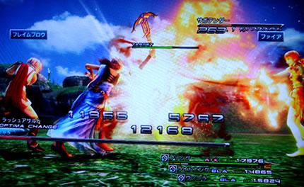 blog20120906d.jpg