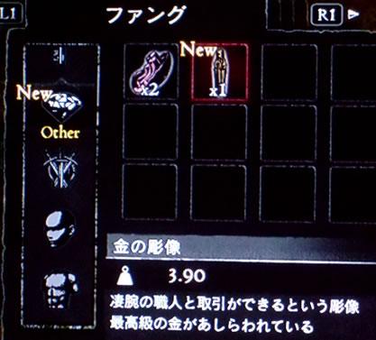 blog20120907g.jpg