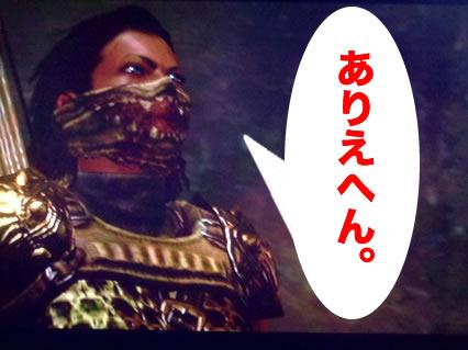 blog20120907o.jpg