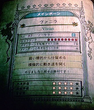 blog20120907r.jpg