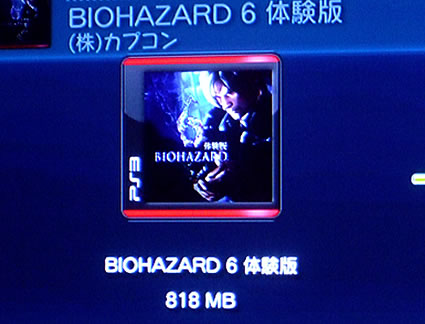 blog20120907x.jpg