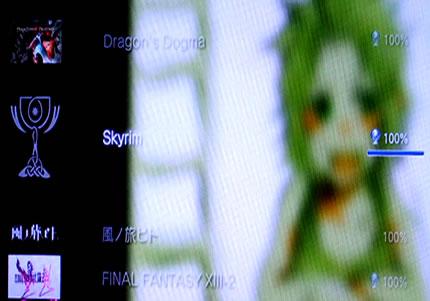 blog20120907z.jpg