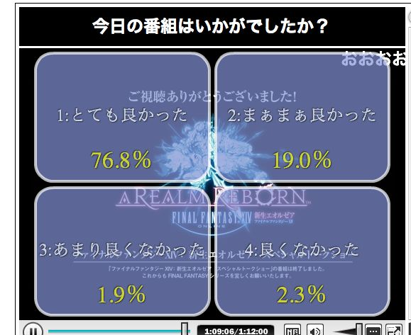blog20120913e.jpg