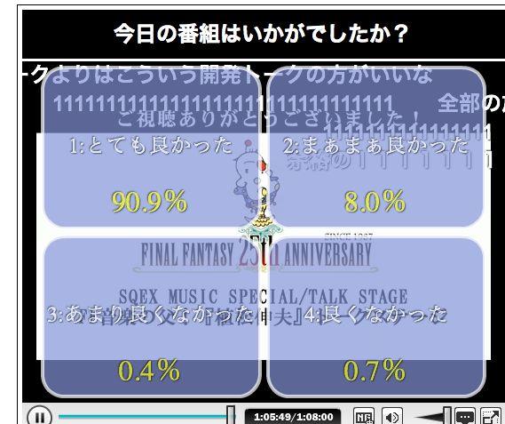 blog20120913h.jpg