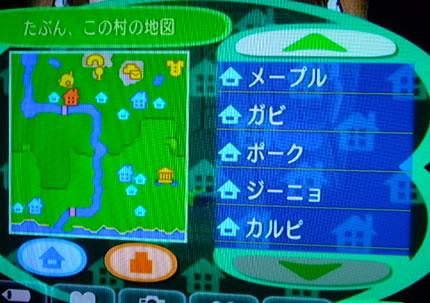 blog20120917t.jpg