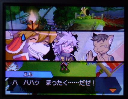 blog20120918a.jpg