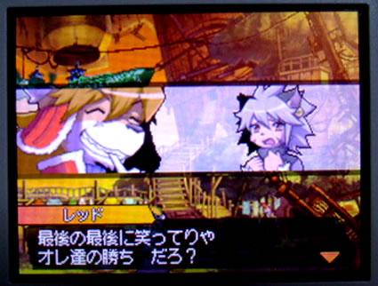 blog20120918c.jpg