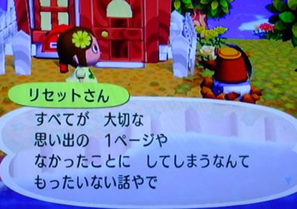 blog20120925e.jpg