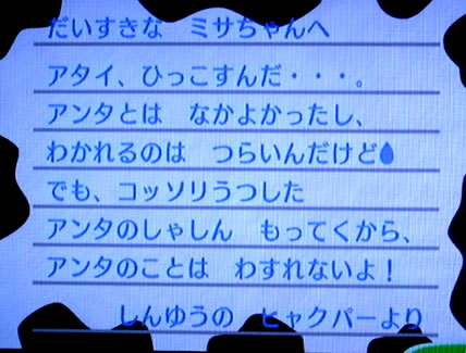 blog20120925g.jpg