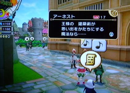 blog20120925k.jpg