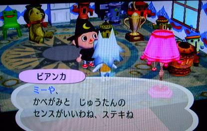 blog20120925m.jpg