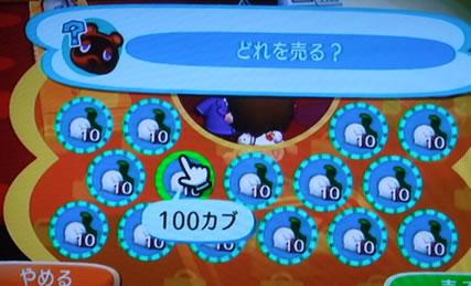 blog20120925n.jpg