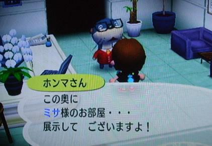 blog20120925q.jpg