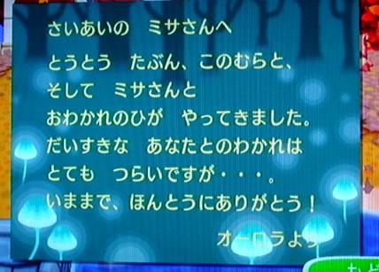 blog20120925w.jpg
