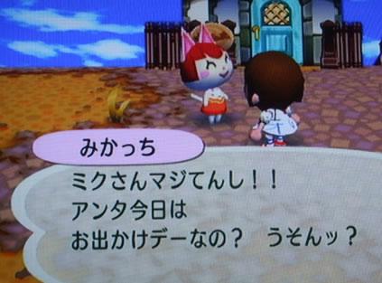 blog20120926e.jpg