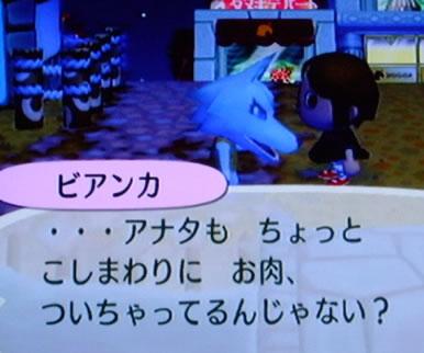 blog20120926n.jpg