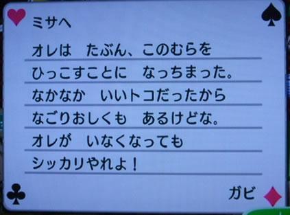 blog20120926o.jpg