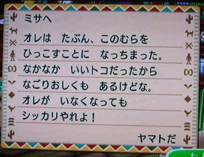 blog20120926p.jpg